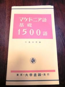 CIMG4809