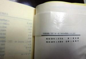 CIMG4813