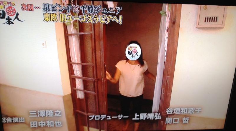 こんなところに日本人